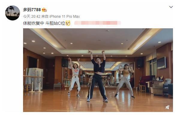 超帅!孙莉站C位跳舞很有范儿 网友提议:去踢馆《浪姐》