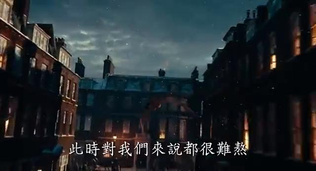 迪士尼奇幻新片《胡桃夹子与奇幻四国》预告2