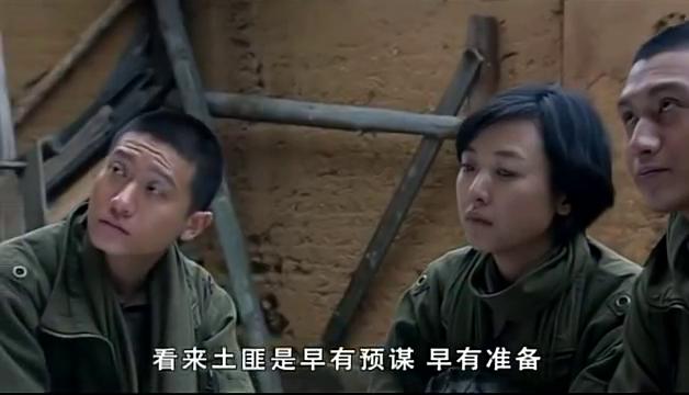 瑶山大剿匪:解放军小分队,和少数民族联欢,表演上刀山下油锅