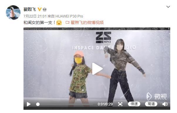 雷佳音老婆晒女儿舞蹈视频,两人默契十足,8岁北北身材引人注意