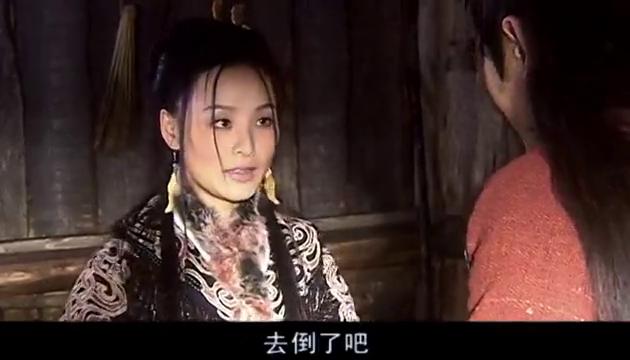 西风烈:楚大哥隐居山林,喜得贵子,自己妻子都不管?