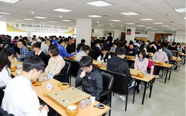 疫情下LG杯韩国预赛再次做出调整 业余组比赛18日打响