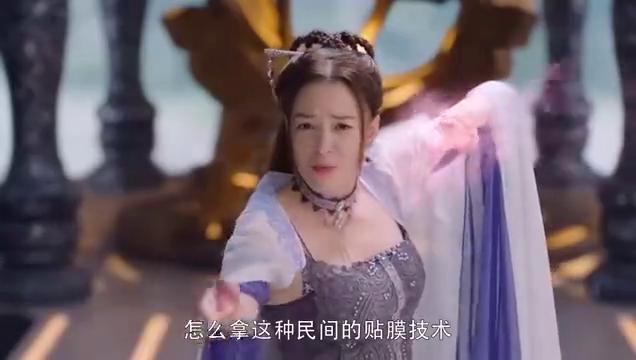 盛京仙门竟用民间贴膜之术对付心智六岁的姑娘,王舞看不下去了