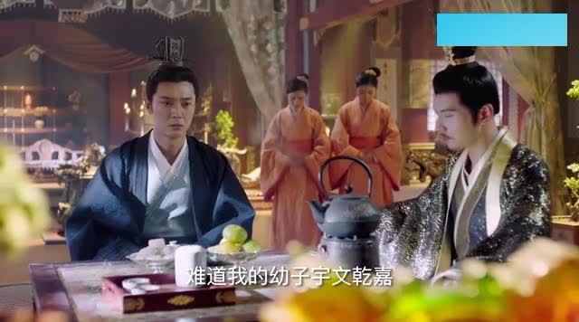 宇文护想让幼子娶丽华,杨坚顿时无奈了,因为丽华是宇文护的女儿