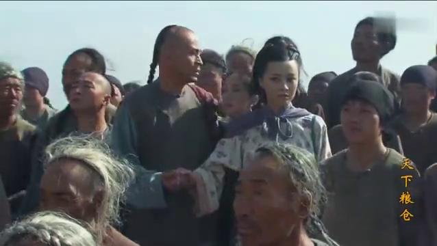天下粮仓:清官借阴兵之名盗皇粮,百姓下跪求情,乾隆愤怒斩立决