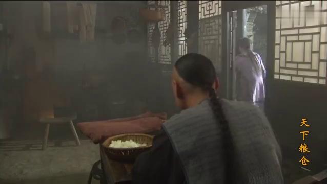 天下粮仓:米河回家看父亲,问他的病怎么样,结果只看见了棺材