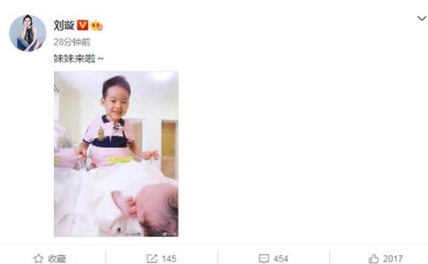 40岁奥运冠军刘璇二胎得女!产前状态似少女,嫁演奏家老公太幸福