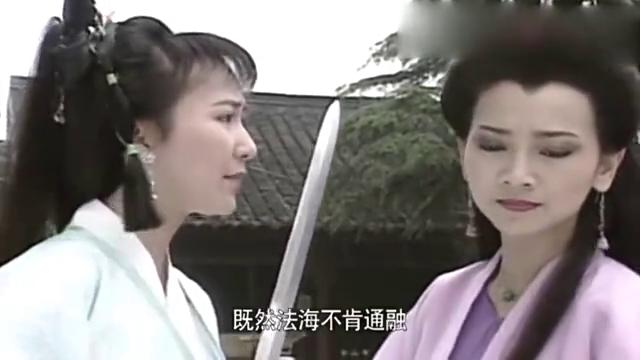 经典回顾:许仙被关在金山寺,白娘子为了救他,向法海下跪