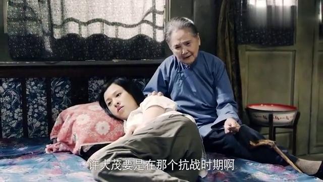 老太太告诉娄晓娥,一大妈一辈子也不能生育,两人照样过得很幸福