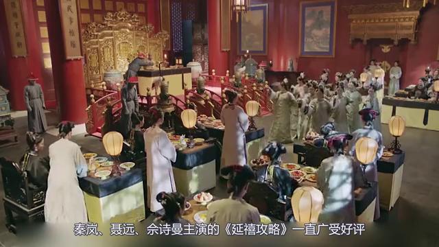 最美版香妃,历史上任何一位都不敌她,张嘉倪惊艳出场!