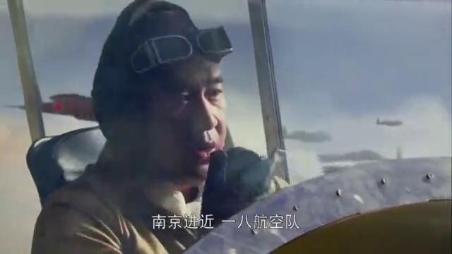 鬼子轰炸机投弹乱轰,以为天衣无缝,不料却炸的竟是自己军火库