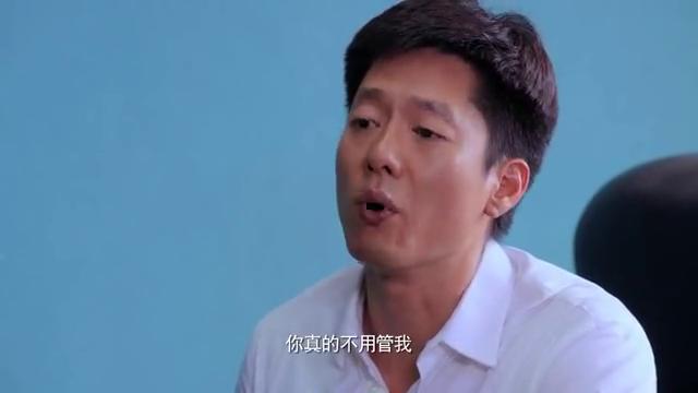 超级翁婿:为了让岳父同意二人婚事,富二代买下物业公司任性妄为