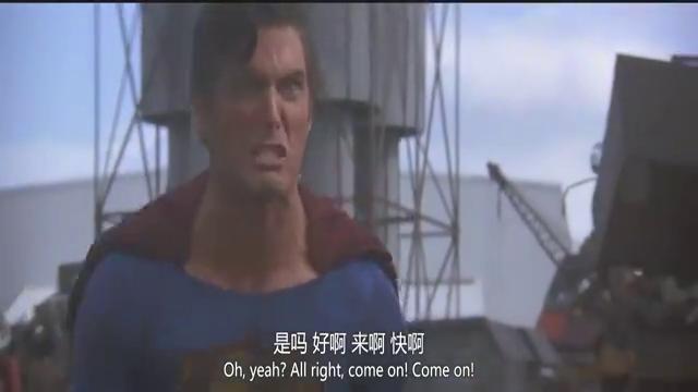 超人3:超人暴虐克拉克,超人:我发起疯来连自己都打