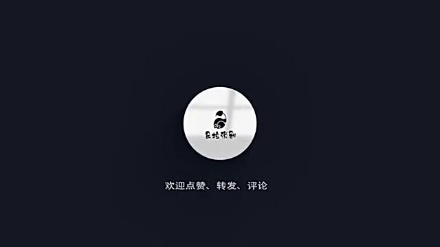 赌侠1999:刘德华演绎的唯一的一部赌片揭露赌博中的骗术