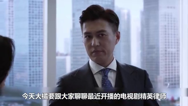 精英律师:唐晶贺涵改头换面,靳东袁泉再聚首上演别样律政奇缘
