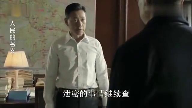 祁同伟想当副省长,沙瑞金大怒:当不当副省长,还轮不到你去考虑
