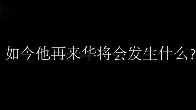 日本第一伪娘KO过一龙,赛前嚣张摇头晃脑,遭中国猛将暴揍破头
