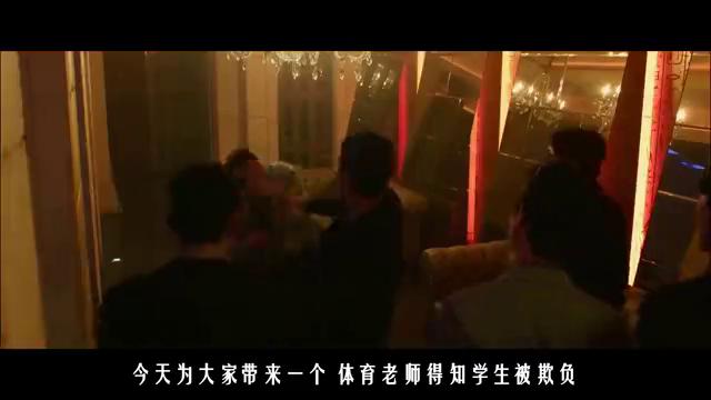 韩国电影题材总这么尖锐,深刻揭露现实,看完陷入沉思