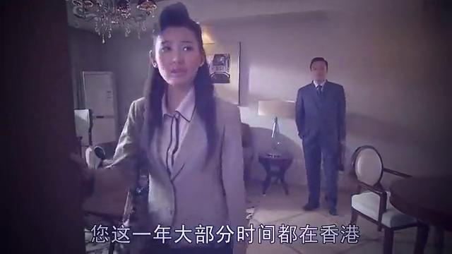 老总给农村妹子在深圳买房,她就马上抛弃老公,竟当面做这出格事