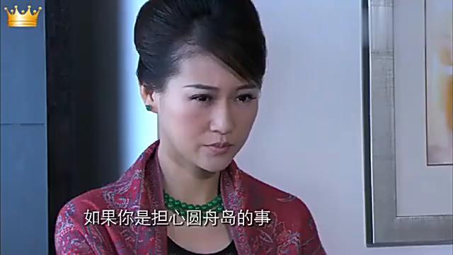 霸道总裁被悔婚,母亲大发雷霆,要求会见灰姑娘