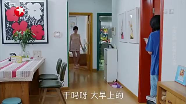 青春斗:于慧再一次的借了郑爽的钱消失不见了,小妮很受伤