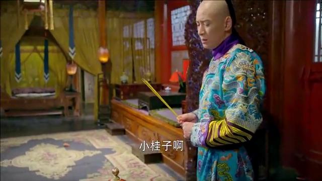 韦小宝祭祀海公公,居然给他烧这东西,真是让人意想不到啊