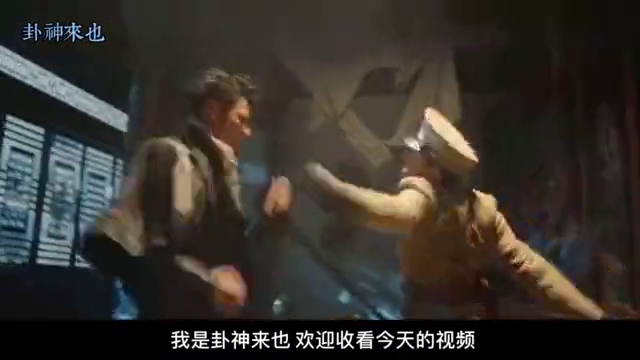 艳势番:杨真弑姐杀妻,终被崇利明除掉,恋母情结是其黑化原因