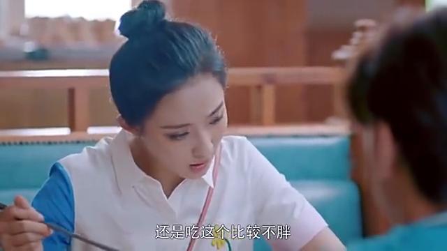 陈晓东饭店意外遇校花,难掩欢喜神色,结果被妹妹好友调侃