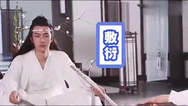 陈情令:魏婴蓝湛片场秀剑法,魏无羡解锁新玩法,两人玩嗨了