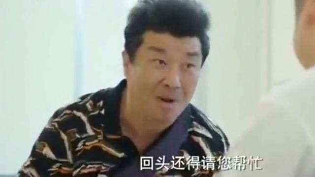 我的亲爹和后爸:岳云鹏超霸气,发起脾气竟帅帅的