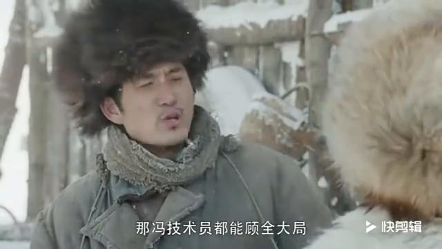 张福林终于说了真相,是冯程救了狼口里的覃雪梅,而不是武延生。