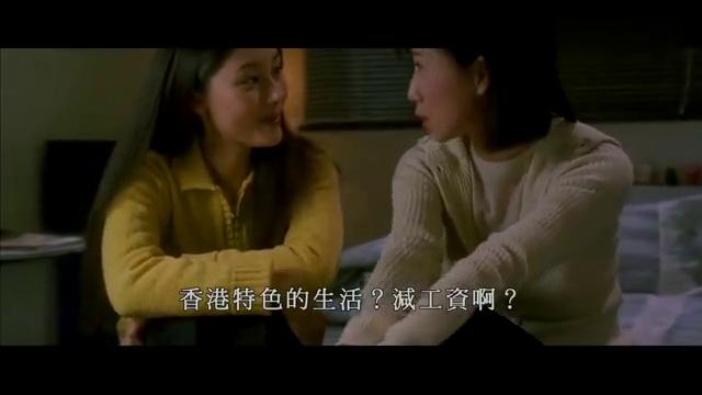 爆笑喜剧片:张家辉求神拜佛让女朋友回来,女朋友回来把他打惨了