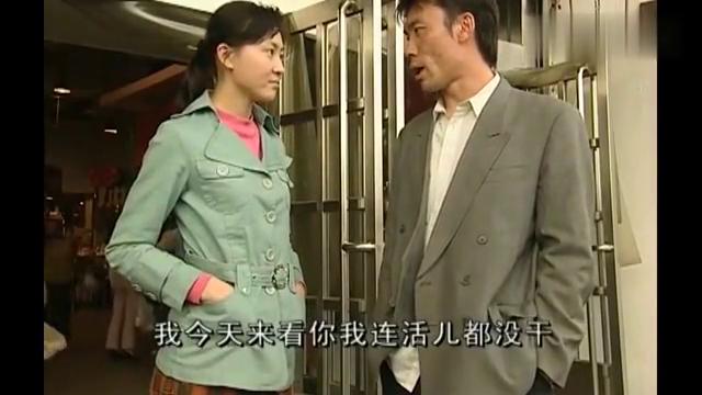 影视:大妈跑到工地,给农民工宣传计划生育,谈话内容搞笑高能