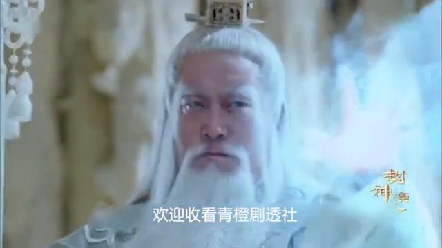 封神演义:姬昌上线,两人相见恨晚,终于等到你,深夜长谈