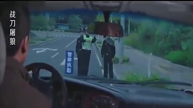 特警车上带着毒贩,遭遇交警查车,特警暗语交警秒放行