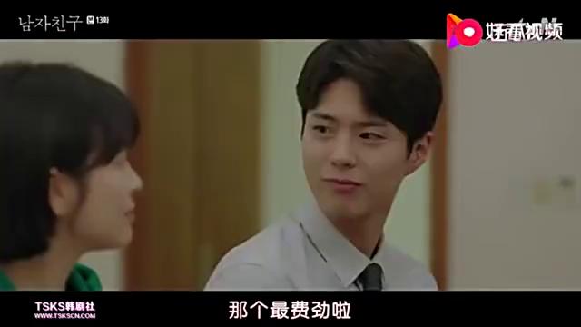 男朋友:车秀贤说出自己的愿望,有些让人心疼,金振赫实力炫妻!