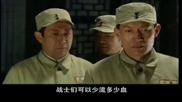 红日:张灵甫带病包围老韩,沈振新要迎难而上,来个瓮中捉鳖?