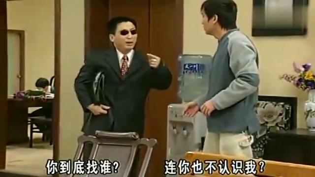 外来媳妇本地郎:阿炳穿西装戴墨镜来拜访康家,阿祖都认不出来