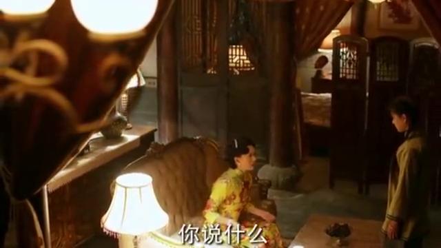 爱情悠悠药草香:梅香知道了马馥芳怀了大爷的孩子,感到十分兴奋