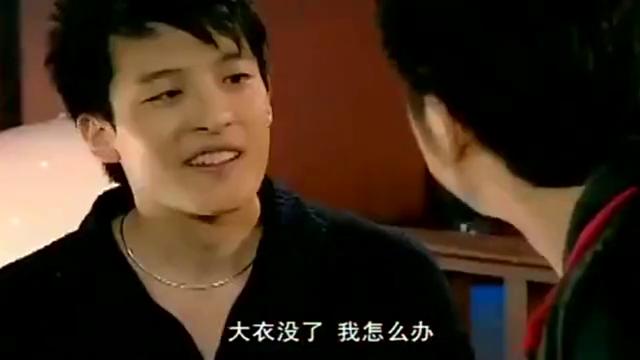 爱情公寓:陆展博给林婉瑜买的衣服,被吕子乔给了别人