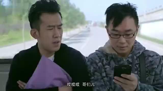 屌丝男士:大鹏放屁不承认,于洋:这地儿几个人你心里没数吗?