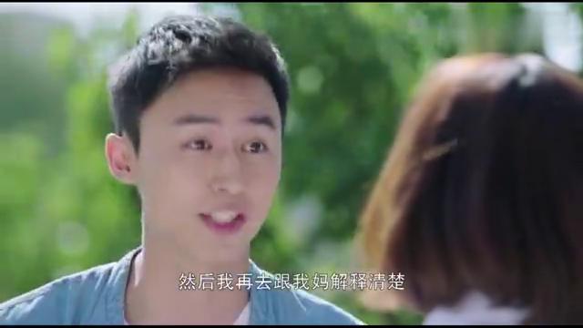 暖爱:肖雅为霍栀打抱不平,妈宝男却还要找霍栀,真是太气人了