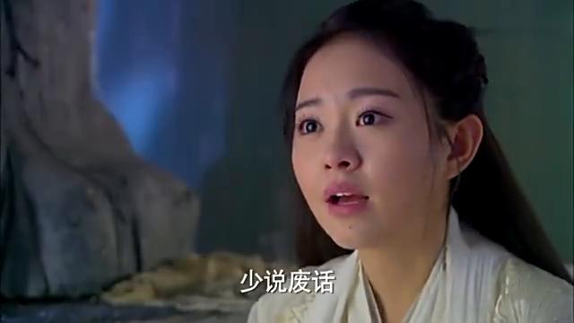 神雕侠侣:陆无双被李莫愁追杀,杨过为她接骨并爱上了他