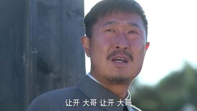 怒放:丈夫被判死刑,临死前妻子却给他一个拥抱,立马发不对劲!