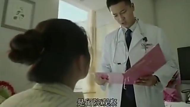 男医生相亲,不料相亲对象竟是上司女主任,这下尴尬了