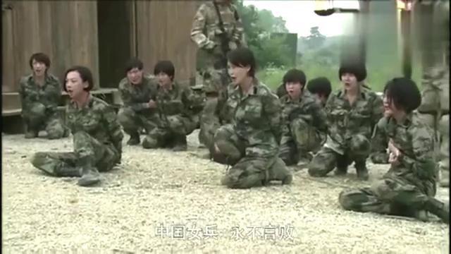 男医生去训练基地检查,一到门口就听到女兵尖叫!