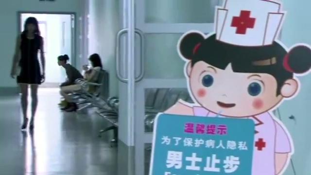 心机女来医院检查,不料发现失散多年的母亲,心机女蒙咯
