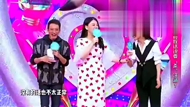 """综艺《爱in 思谈》李湘追问""""吴昕""""前任!大胆回应杜海涛事件"""