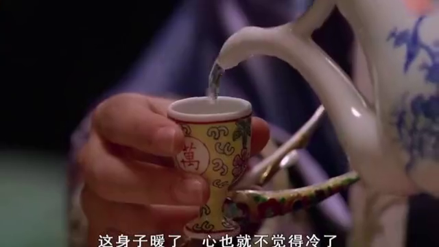 甄嬛传:温太医被眉庄勾起悲苦,视她为知己,酒后乱性