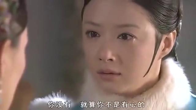 甄嬛传:甄嬛传:告诉华妃她不孕的秘密,真可怜
